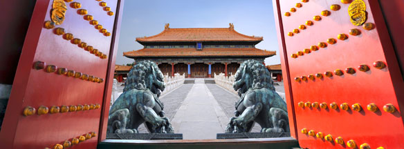gate opening to the forbidden city, Beijing, China